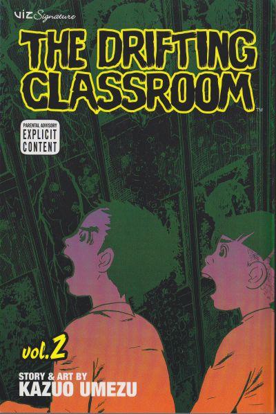 Drifting Classroom 2