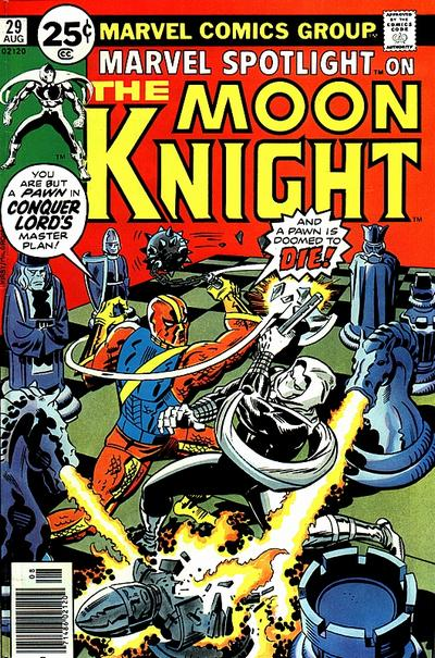 Marvel_Spotlight_Vol_1_29