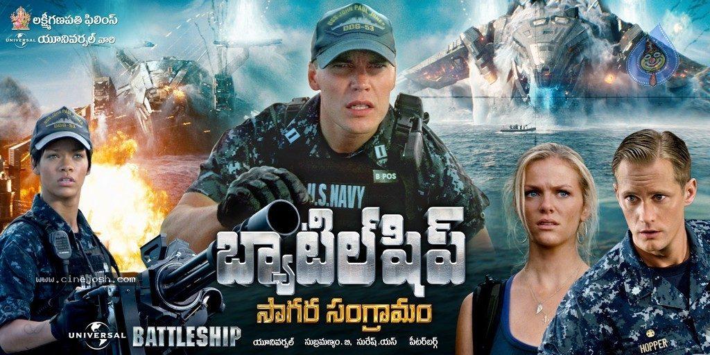 battleship_movie_wallpapers_0904120953_017